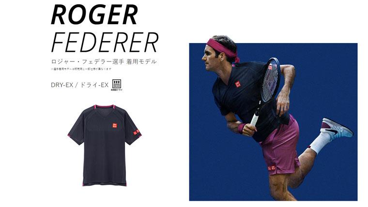ロジャー・フェデラー選手全豪オープン2020着用モデル